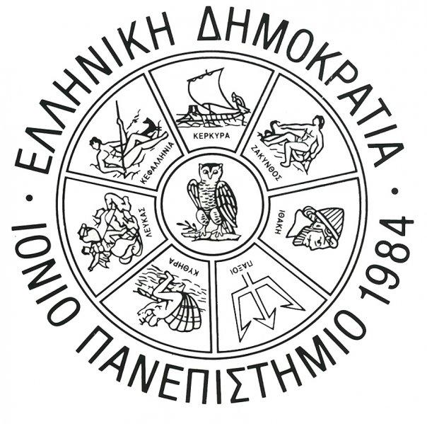 Ionian University – Press Release 2018